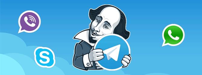 Для чего нужен Телеграмм и чем он лучше конкурентов