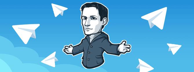 Бесплатен ли Телеграмм или как Павел Дуров собирается зарабатывать на мессенджере