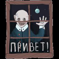 Набор стикеров «Boo!»