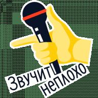 Набор стикеров «Yandex.Music»
