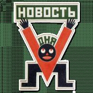 Набор стикеров «Alexander Rodchenko /1924/»