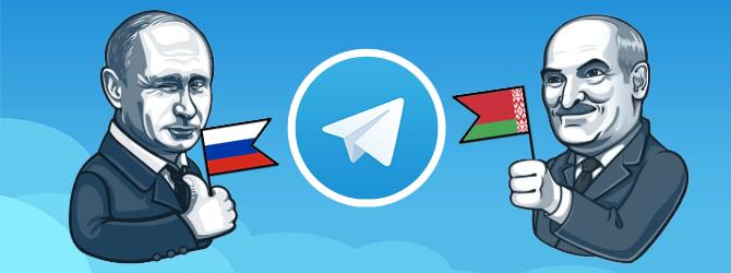 Как поменять язык в Телеграмм на русский, украинский или белорусский
