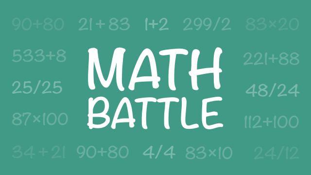 Игра в Telegram «Math Battle (Математическая битва)»