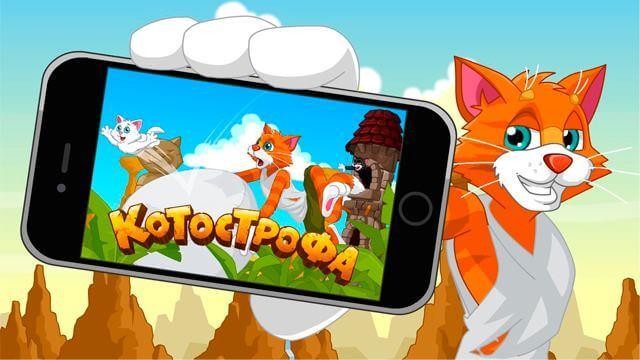 Игра в Telegram «Catastrophe — Angry Tom Cat (Котострофа: Злой кот Том)»
