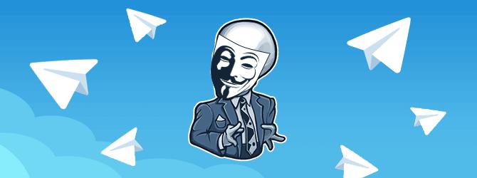 Как завести анонимный канал Телеграмм