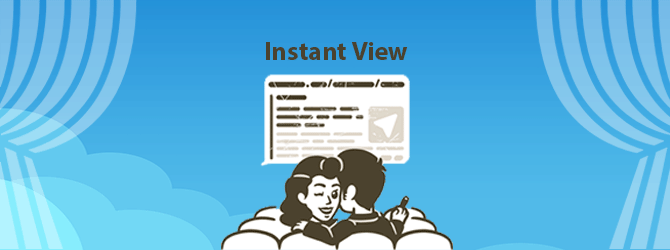 Платформа Instant View в Телеграмм
