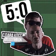 Набор стикеров «Oxxxymiron VS Слава КПСС (@stickerssave)»