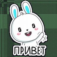 Набор стикеров «Rabbit»