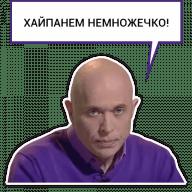 Набор стикеров «Druzhko Show»