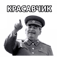 Набор стикеров «STALIN_ZBS»