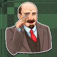 Набор стикеров «Lenin»