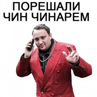 Набор стикеров «reshaem voprosiki»