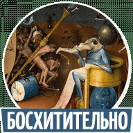 Набор стикеров «Trunin Gallery»