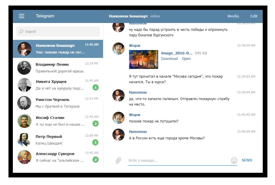 Телеграмм Веб (Онлайн)